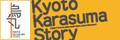 Kk_banner