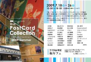 Postcard_collection