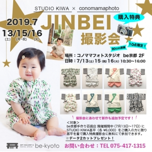 Jinbei_3