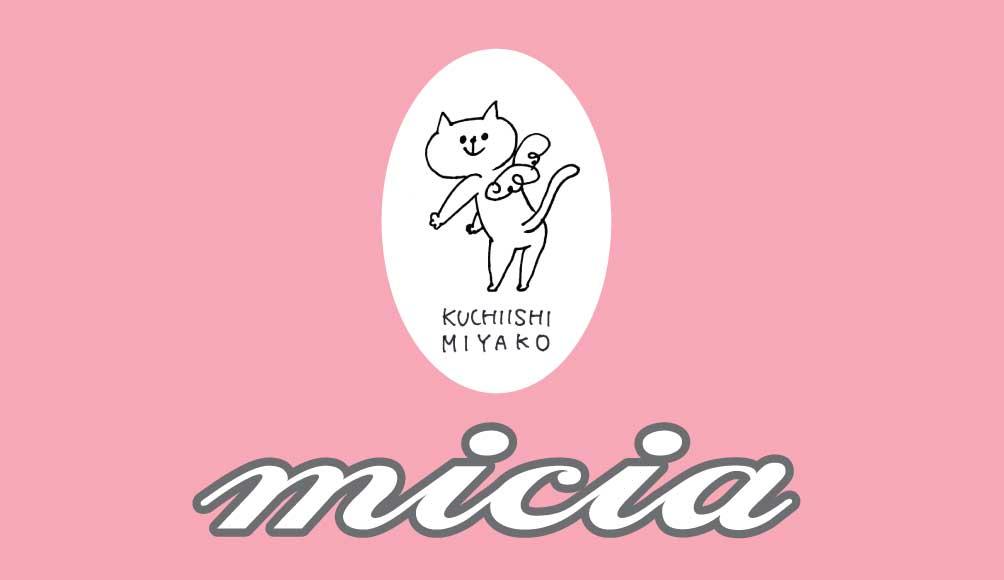 Micia