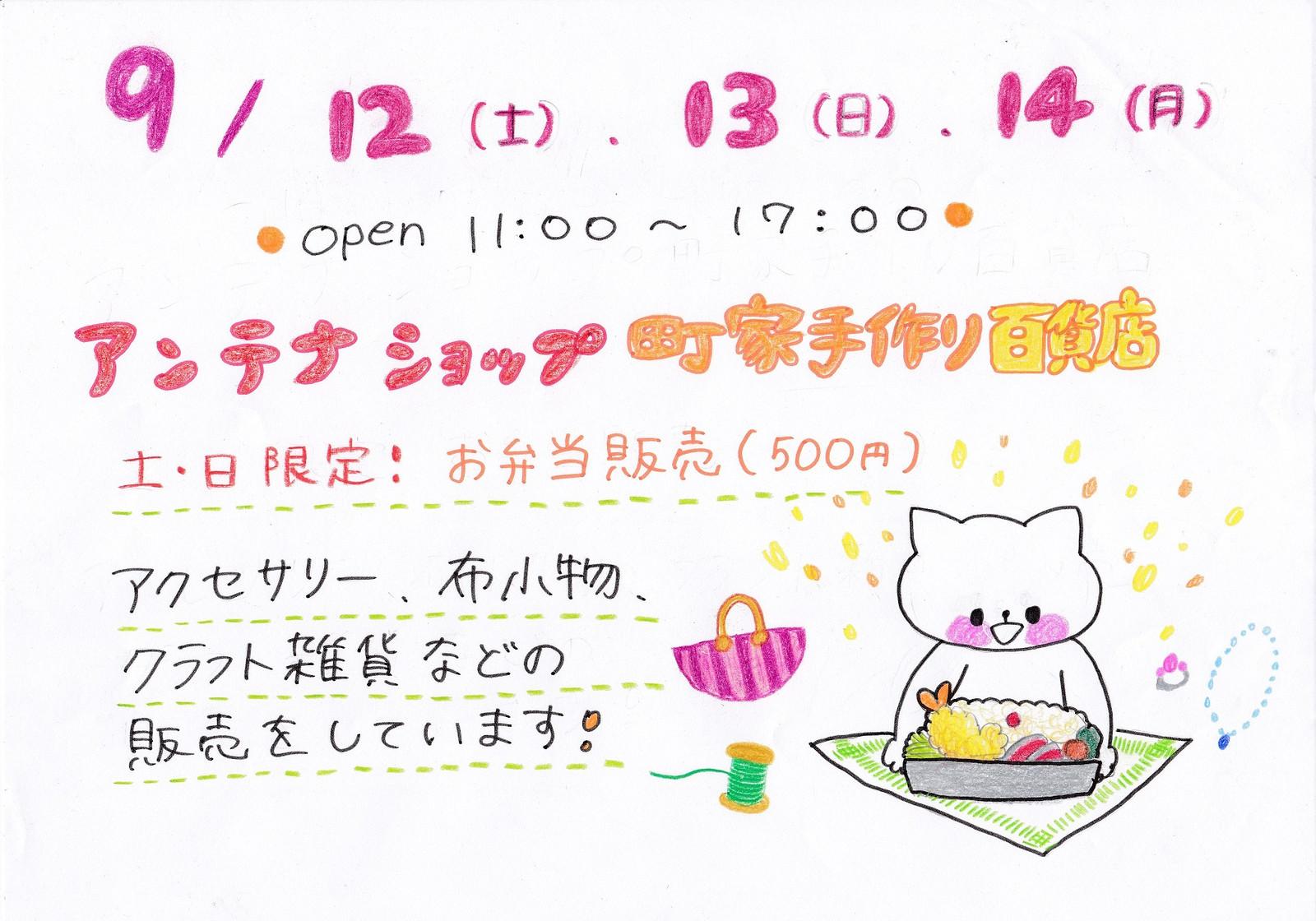 Img_20150819_0001
