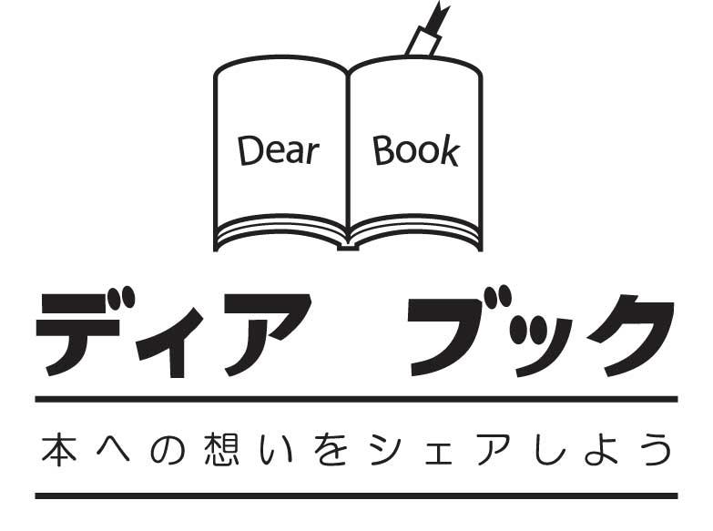 Dearbook