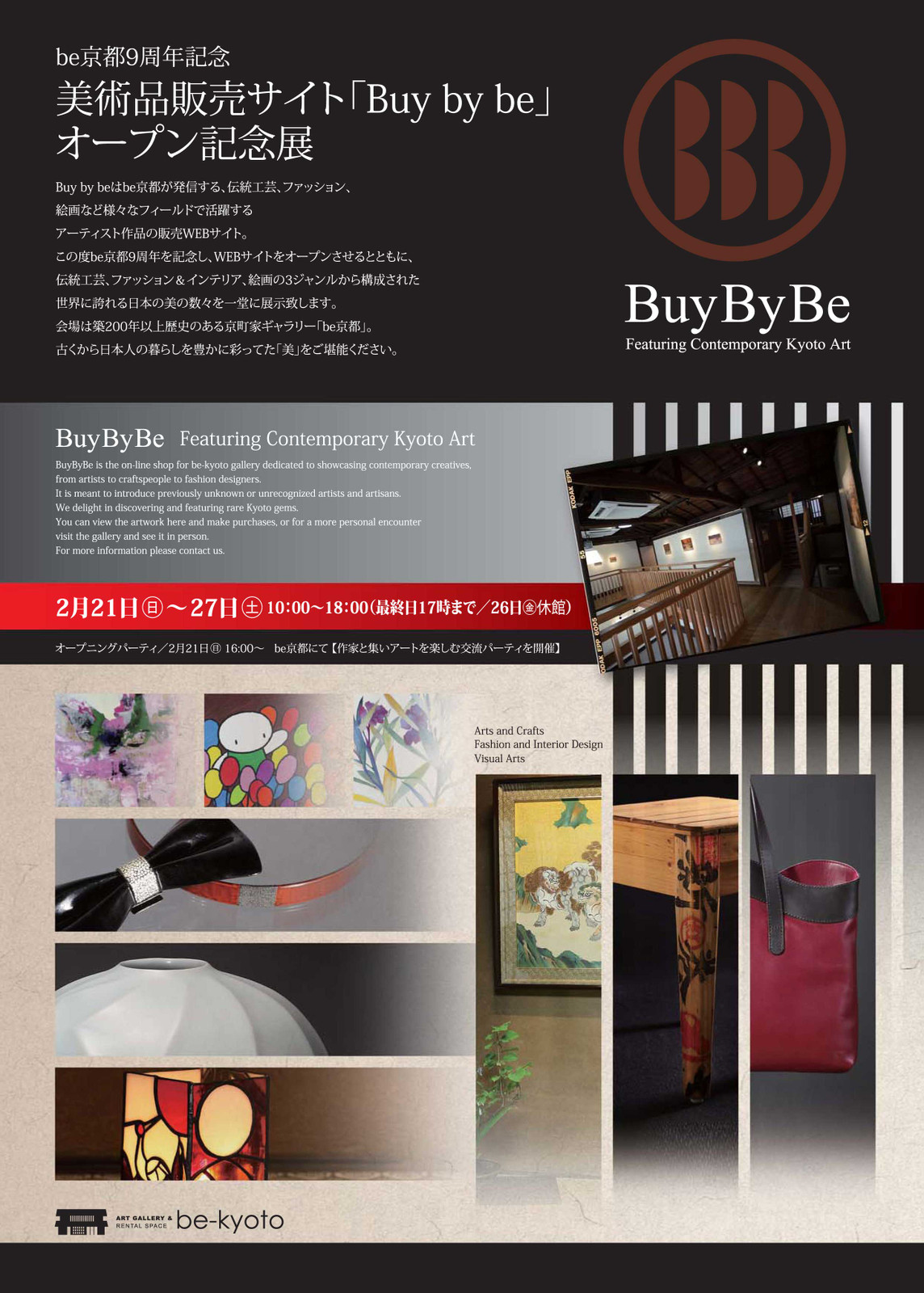 Buybybe1