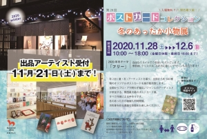 Photo_20201015195401
